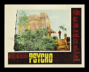 Scary House Prints - Psycho Print by Nomad Art And  Design