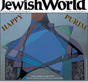 Marlene Burns Paintings - Purim Cover Lijw by Marlene Burns