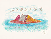 Pyramid Drawings - Pyramid Lake - Anaho Island by Mark David Gerson