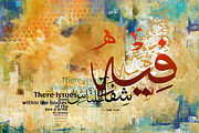 Caligraphy Painting Prints - Quranic Healing Verse Print by Catf