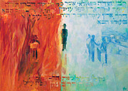 Rebbe Yehuda Ben Ilyai Said Print by David Baruch Wolk
