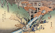 Woodcut Paintings - Red Maple Leaves at Tsuten Bridge by Ando Hiroshige