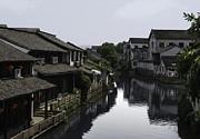 Qing  - River Living