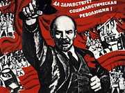 20th Drawings Prints - Russian Revolution October 1917 Vladimir Ilyich Lenin Ulyanov  1870 1924 Russian revolutionary Print by Anonymous