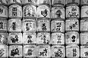 Matsu Framed Prints - Sake Barrels in meiji jingu tokyo Framed Print by Hakai Matsu