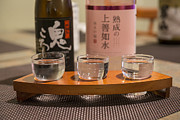 Sake Bottle Prints - Sake Trio - A variety of sake to taste. Print by Jamie Pham
