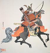 Japanese School - Samurai