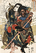 Crime Fighting Prints - SAMURAI MUGGING c. 1826 Print by Daniel Hagerman