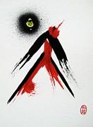 Roberto Prusso - Sekkyo Amida No Kyogi