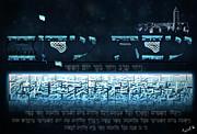 Shabbat Shalom Print by Aiden Kashi