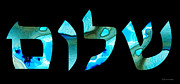 Bat Painting Acrylic Prints - Shalom 2 - Jewish Hebrew Peace Letters Acrylic Print by Sharon Cummings
