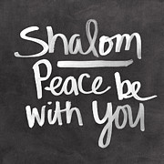 Quote Art - Shalom by Linda Woods