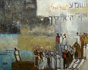 Beige Paintings - Shma Yisroel by Richard Mcbee