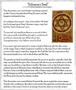 Hebrew Stories Art - Solomans Seal Story by Michael Lee