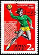 Jump Shot Posters - Soviet Woman Playing Handball Poster by Jim Pruitt