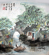 Yufeng Wang - Spring in Watertown