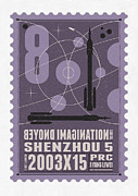 Science Fiction Prints - Starschips 08-poststamp - Shenzhou 5 Print by Chungkong Art