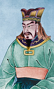 Chinese Portrait Framed Prints - Sun Tzu Framed Print by Chinese School