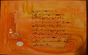 Ayat Paintings - Surah Asr by Ahson Qazi