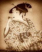 Cheryl Young - Tamako