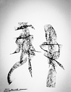 Limited Edition Drawings - Texas Two Step by Sondra Myers