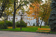 Oleksandr Koretskyi - The Autumn Park of t...