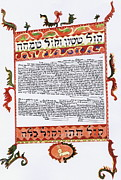 Reform Painting Originals - The Barcelona Celebration Ketubah by Esther Newman-Cohen