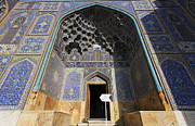 Allah Photos - The entrance of the Lotfallah mosque at Isfahan in Iran by Robert Preston