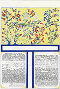 Reform Painting Originals - The Garden of Eden Ketubah by Esther Newman-Cohen