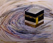 Asm Ambia Biplob - The Holy Kaaba