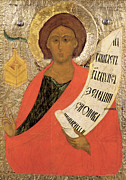 Religious Icons Posters - The Holy Prophet Zacharias Poster by Novgorod School