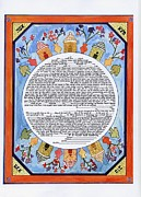 Reform Painting Originals - The Houses of Jerusalem Ketubah by Esther Newman-Cohen