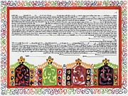 Reform Painting Originals - The Kabbalah Ketubah by Esther Newman-Cohen