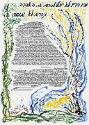 Reform Painting Originals - The Ketubah of Unquenchable Love by Esther Newman-Cohen