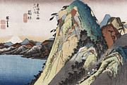 Hiroshige - The Lake at Hakone
