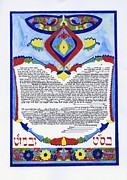 Religious Artist Painting Metal Prints - The Mazal Tov Ketubah Metal Print by Esther Newman-Cohen