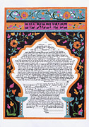 Religious Artist Drawings Framed Prints - The Moroccan Floral Ketubah Framed Print by Esther Newman-Cohen