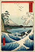 Mountain Road Digital Art Posters - The sea at Satta in Suruga Province Poster by Nomad Art And  Design