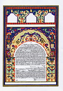 Orthodox Drawings Originals - The Tetuan Portals Ketubah by Esther Newman-Cohen