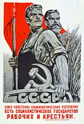 Poster Art Drawings Posters - The USSR is the socialist state for factory workers and peasants Poster by Anonymous