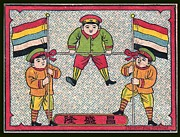 Book Cover Drawings Prints - Three Boy Soldiers w Flags Sport High Jump Game. Matches. Match Book Antique Matchbox Cover. Print by Pierpont Bay Archives