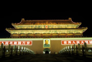 Peking Prints - Tianaman Square at night Print by James Brunker