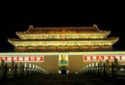 James Brunker - Tiananmen Gate at Night