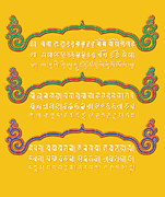 Tibet Mixed Media Prints - Tibetan alphabets Print by Chris  Banigan