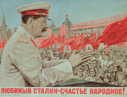 Dictator Prints - To Our Dear Stalin Print by Russian School