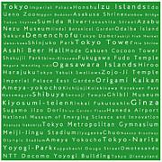 Tokyo In Words Green Print by Sabine Jacobs