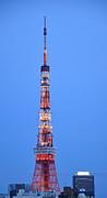 Corinne Rhode - Tokyo Tower