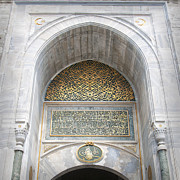Harem Metal Prints - Topkapi Palace Entrance Metal Print by Antony McAulay