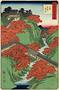 Block Prints Prints - Tsuten Bridge Tofukuji Temple at Kyoto Print by Nomad Art And  Design