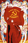 Russia Drawings - Victory for our Soviet Homeland by Victor Mekjantiev